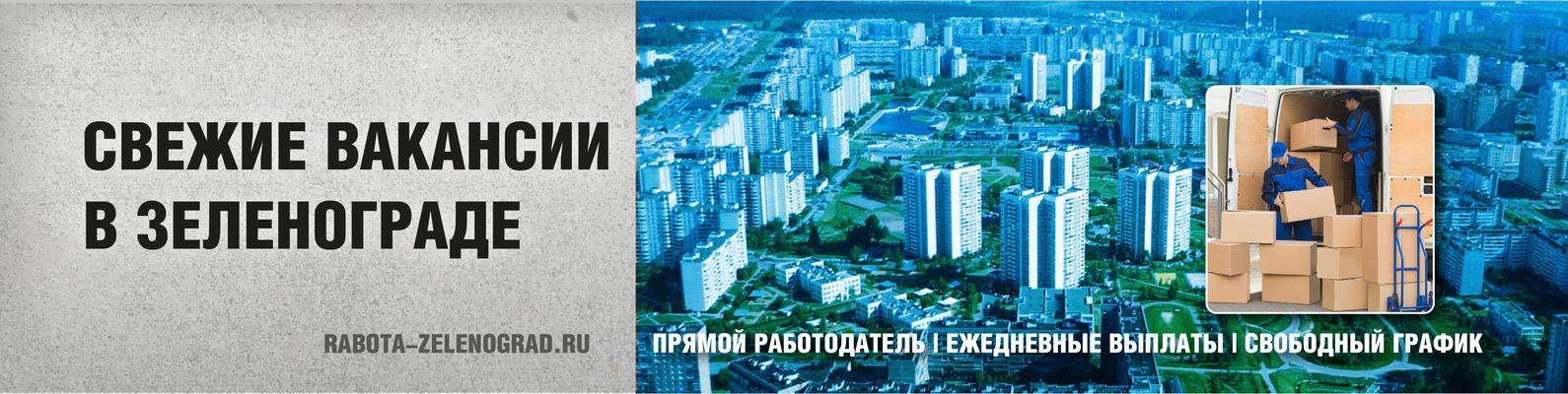 Грузчик с медицинской книжкой Москва Москворечье-Сабурово