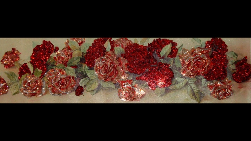 Алмазная вышивка Розы Часть 4 4 Готовая картина Розы Diamond embroidery Roses