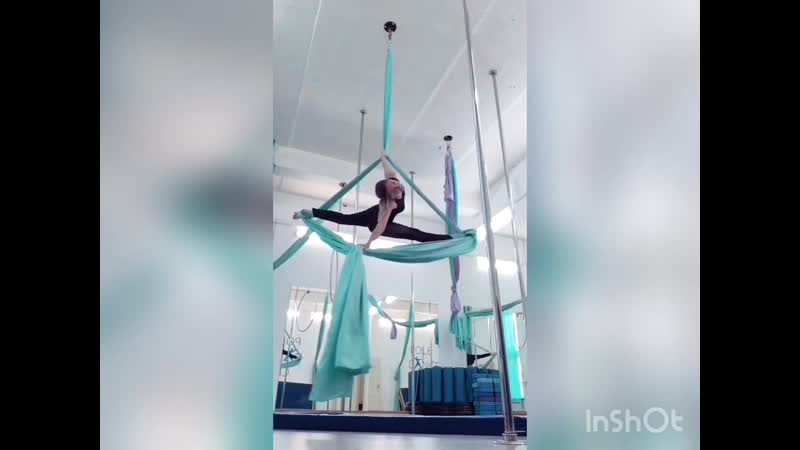 Aerialsilk