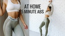 5-минутная тренировка пресса. 5 MINUTE AB ROUTINE MASSIVE Workout Clothing Sale