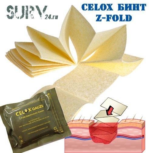 Кровоостанавливающее средство Celox: Полное руководство по применению, изображение №21