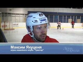 На серовском льду впервые за долгие годы встретились звёзды хоккея с воспитанниками серовской ДЮСШ