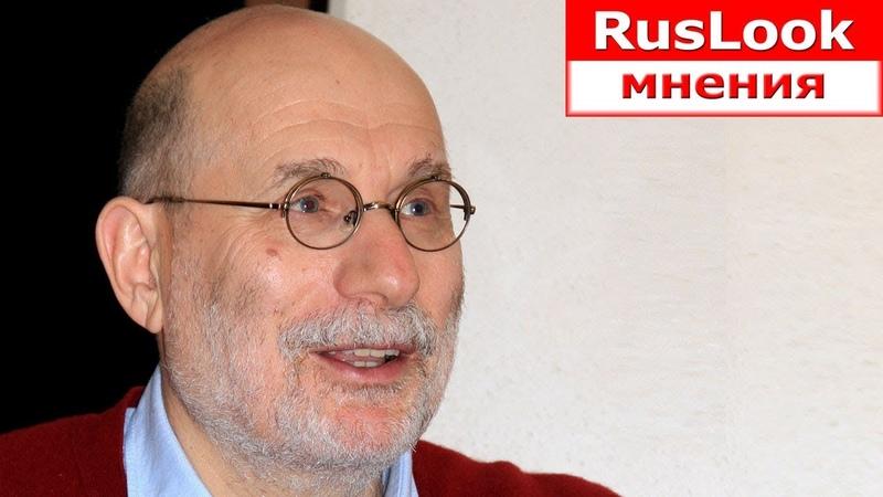 Борис Акунин. Дело вовсе не в Путине, всё значительно глубже » Freewka.com - Смотреть онлайн в хорощем качестве