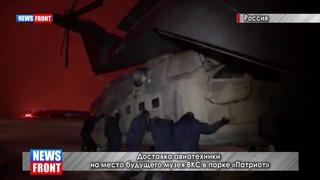 Крупнейший в мире музей военной авиации: в парк «Патриот» доставили экспонаты для будущего музея ВКС