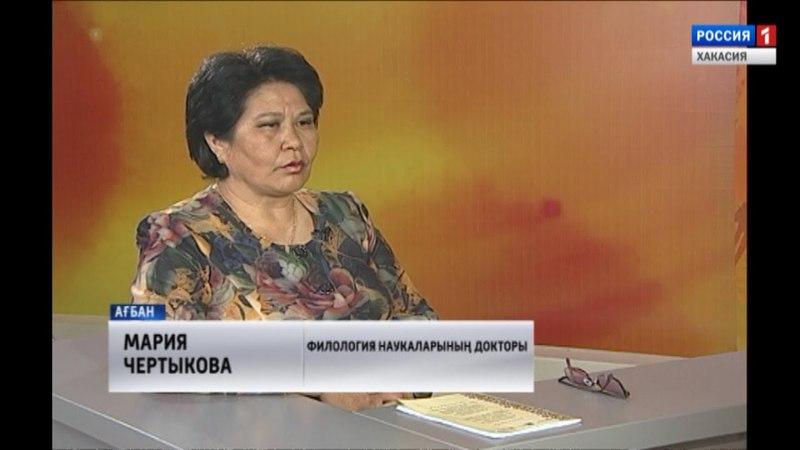 Мария Чертыкова AЛҒЫДА Беседа