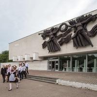 """Логотип МБУК """"Краеведческий музей города Великие Луки"""""""