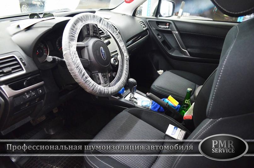 Шумоизоляция Subaru Forester, изображение №23