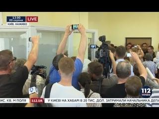 Стычка между сторонниками Савченко и правоохранителями в суде