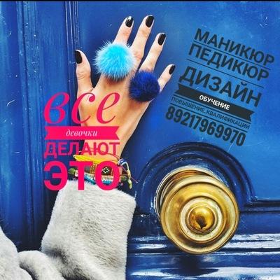 Лера Московская