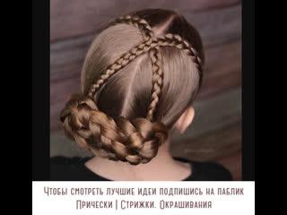 Пучок + косички = идеальная прическа в школу!