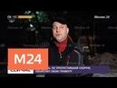 Водитель, не пропустивший скорую помощь, объяснил свою позицию - Москва 24