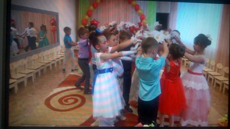 Выпускной дс Лучик прощальный танец Ромашки