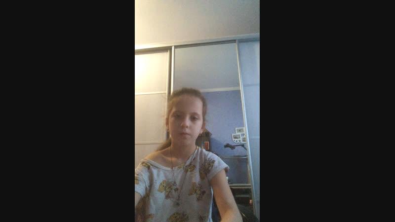 Ксения Баклыкова Live