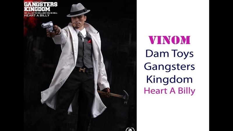 Фигурка 1 6 от Dam Toys Gangsters Kingdom Heart A Billy