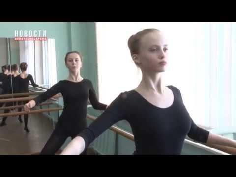 Победа новочебоксарского хореографического ансамбля «Волжаночка» в конкурсе «Твое время»
