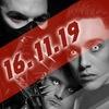 HATARI в Москве 16.11.2019!