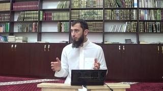 Сорок хадисов Ан-Навави    Артур Абу Ибрагим    Десятый урок