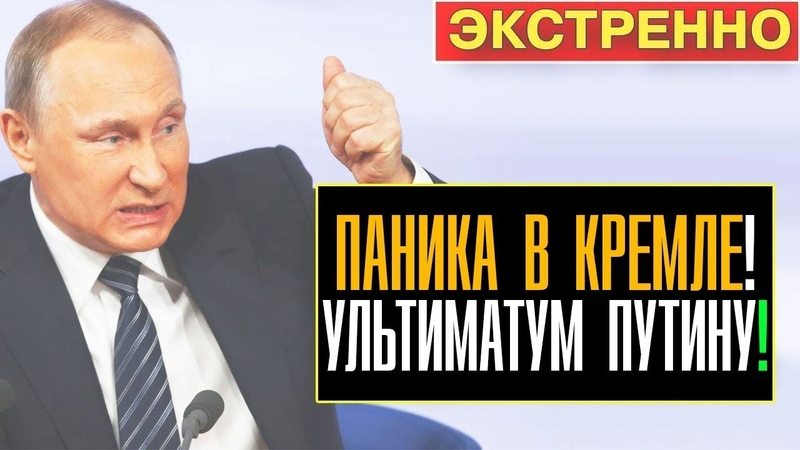 🔥 НАРОД ПРОСНУЛСЯ! ПУТИНА В ОТСТАВКУ! 23.02.2019