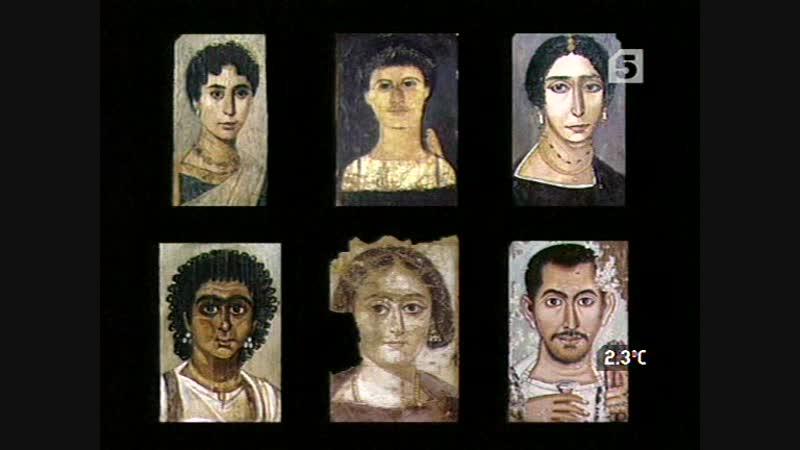 Портрет из Фаюма. Прощальный взгляд. Дс Палитры Франция 1989-2005