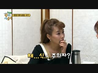 My English Puberty 100 Hours 181227 Episode 2