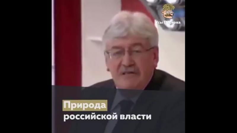 Очень интересная и аргументированная версия того почему в России никогда не было демократии а было ровно наоборот