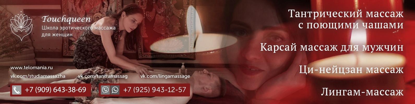 Глубокий массаж минет при слабой эрекции #6