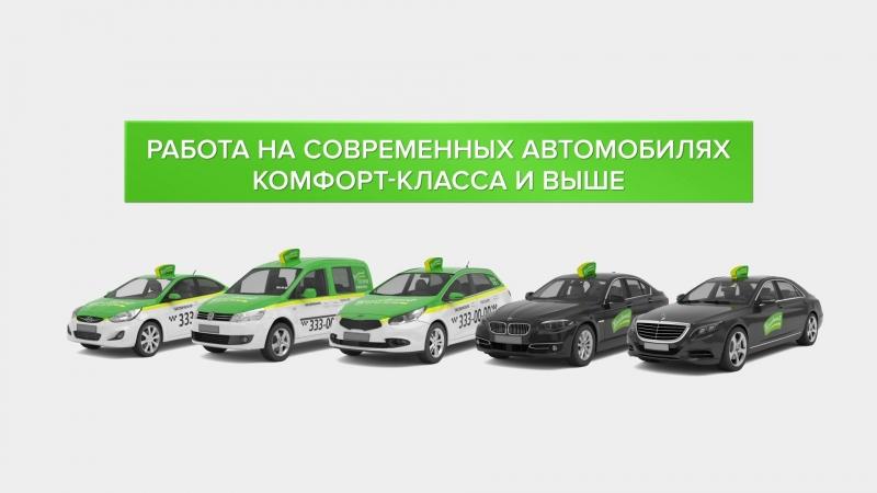 Работа удалённый оператор в таксовичкоф сайты по размещению вакансий фриланс
