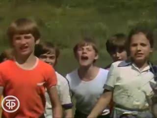 Будильник. Три медведя (1984)