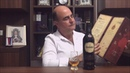 134: Glenfiddich 19 anos - Age of Discovery.