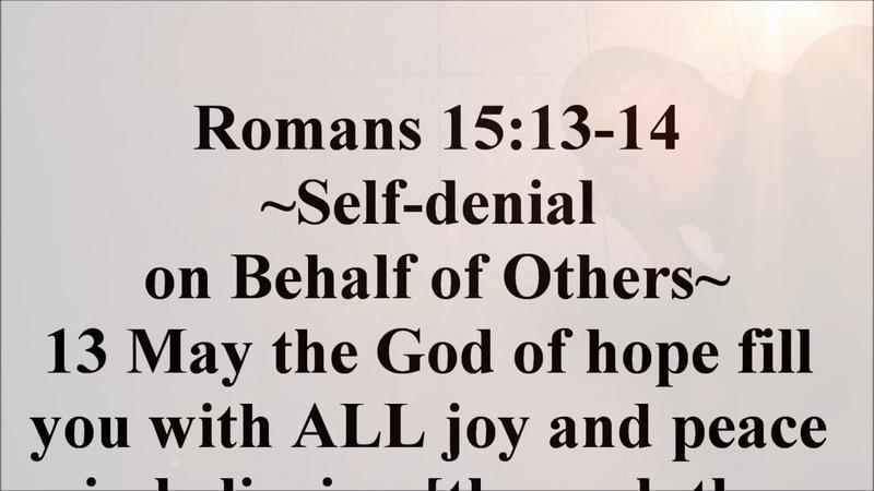 Mar 18 Romans 15 13 14
