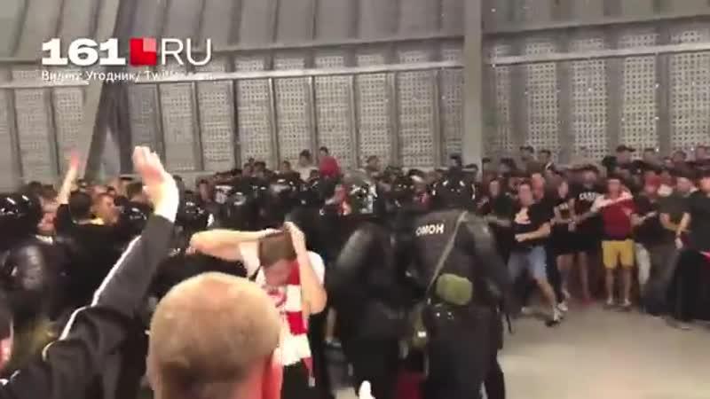Столкновения болельщиков Спартака с ОМОНом на Ростов Арене