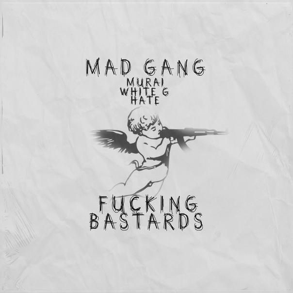 Fuck u bastards