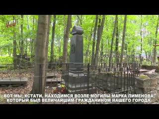 Заброшеное кладбище в центре города 2019 Карелия Петрозаводск