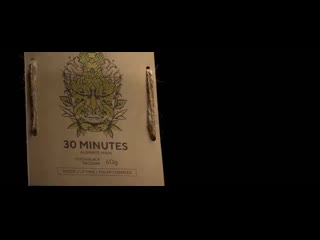 Маска t8 omodeus 30 minutes