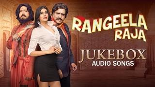 Rangeela Raja - Audio Jukebox | Govinda | Mishika | Pahlaj Nihlani | Releasing 18th January 2019