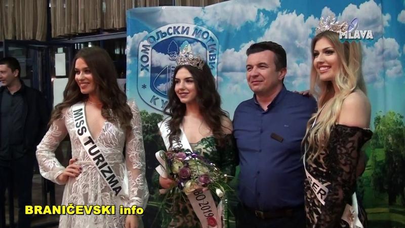 52. Smotra narodnog stvaralaštva Homoljski motivi (RTV MLAVA 01.06.2019.)