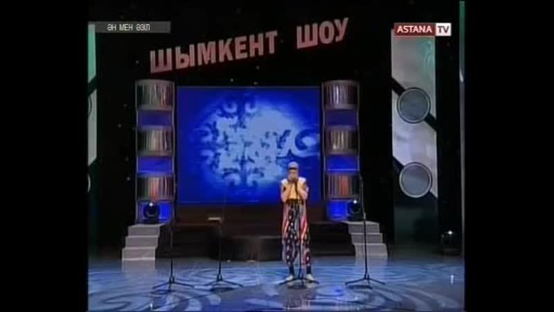 Шымкент шоу Албасты - YouTube_0_1415870210861.mp4
