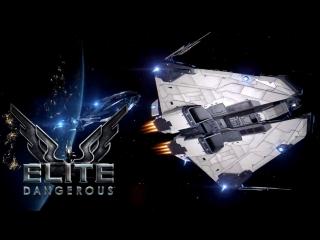 #Live #Stream by #Sinistrel! #EliteDangerous! #Beyond! полёты по интересам своим.