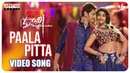 Paalapitta Video Song Maharshi Video Songs Mahesh Babu Pooja Hegde Vamshi Paidipally