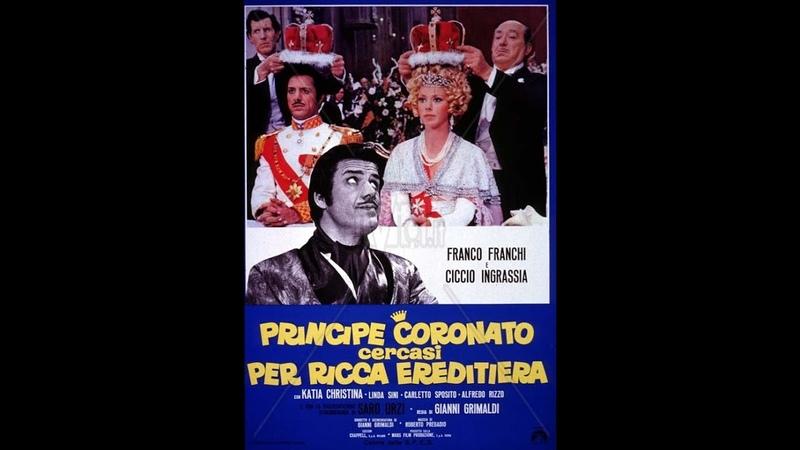 FILM Franco e Ciccio Cinema Principe coronato cercasi per ricca ereditiera. DI G Grimaldi, 1970