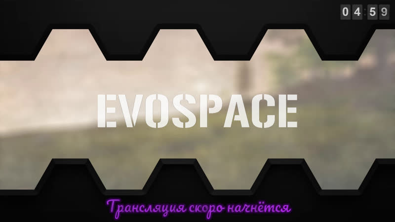 EVOSPACE - Перестройка и оптимизация базы. Нужно больше энергии! Ч.8