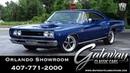 1968 Dodge Coronet Gateway Classic Cars Orlando 1474