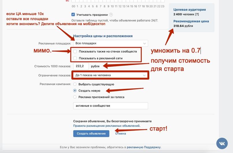 все просто)))