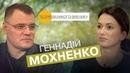 Геннадій Мохненко пастор який всиновив 33 дітей Теорія Великого Виклику