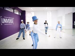 Universe Dance School | DaniLeigh & Chris Brown - Easy