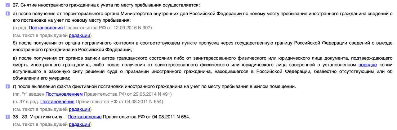 Как оформить благотворительный фонд в россии