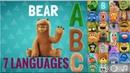 Говорящая азбука ABC Talking Animals Alphabet in 7 languages