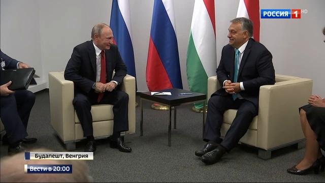 Вести в 20:00 • Второй раз за полгода в Будапеште: Путин обсуждает Турецкий поток, АЭС Пакш и дзюдо