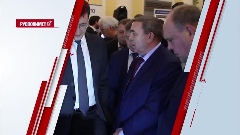 «Транскузмаш» представил губернатору и ГЖД поглощающий аппарат для грузовых вагонов