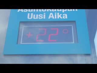 Avgust, 12 4islo- stoit stabil`noe teplo!!! (+22!) a vperedi obeshsajut znoj!!! to li eshse budet.. oi joi joi!!! )))